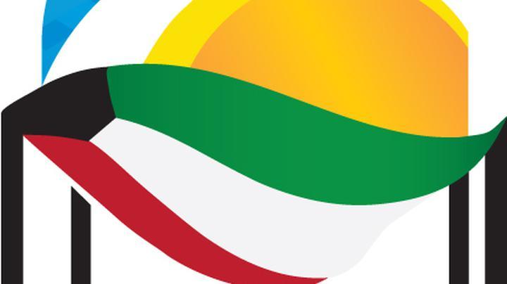 1.03 مليون دينار إجمالي الإنفاق على الصناديق المشتركة في 2011